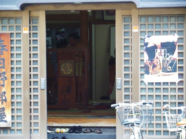 Peak inside a Sumo Training Stable in Tokyo