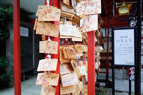 Japanese Ema in Kanda Myojin Shrine