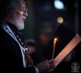 Софийский собор 246