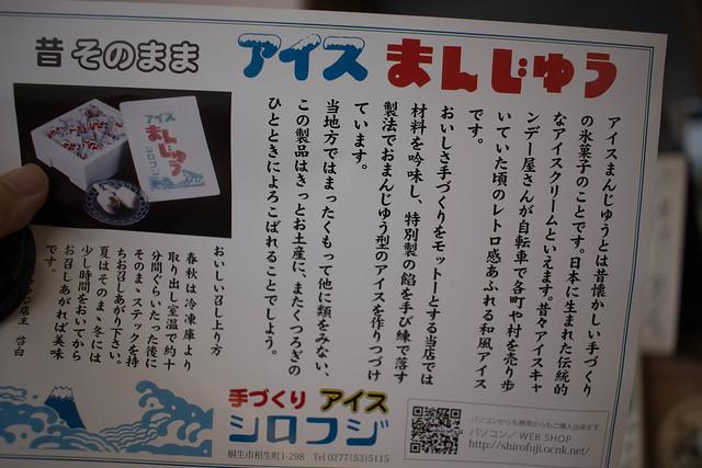 20160430-鳴神山-0437.jpg