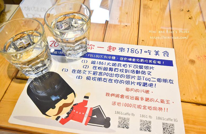 台北不限時咖啡1861甜點下午茶推薦24