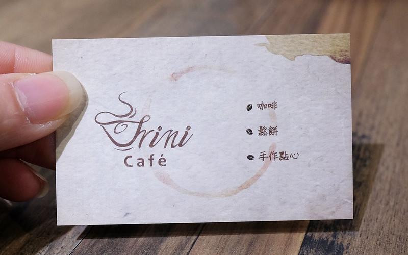 33573505255 1e010aa934 c - Frini Cafe-乾燥花咖啡館結合簡約工業風.早上就吃的到鬆餅甜點喝的到咖啡.近澄清醫院.中港新城公車站旁.中科商圈