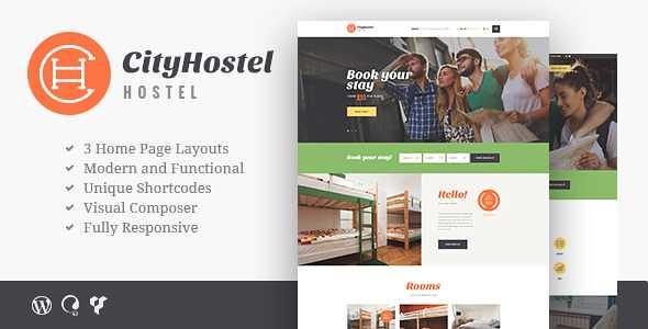 City Hostel WordPress Theme free download