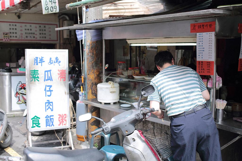 20140630板橋-胖姨清粥 (1)