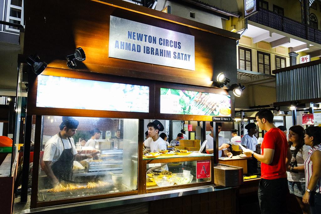 唐人街美食街:牛顿马戏团艾哈迈德·易卜拉欣·萨蒂