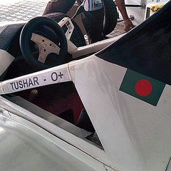 M R Tushar O+ BANGLADESH #bangladesh #bangladeshi #national #flag #country #dhaka #sportsman #blood #group #sign #F4 #wheel