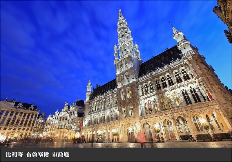 比利時布魯塞爾市政廳