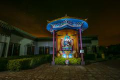 Guru Rimpoche (Noturnos)