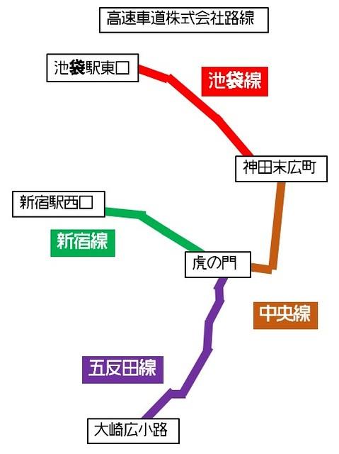 高速車道株式会社線路線図