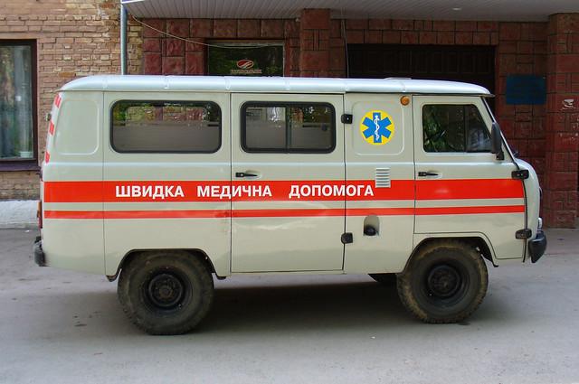 швидка УАЗ