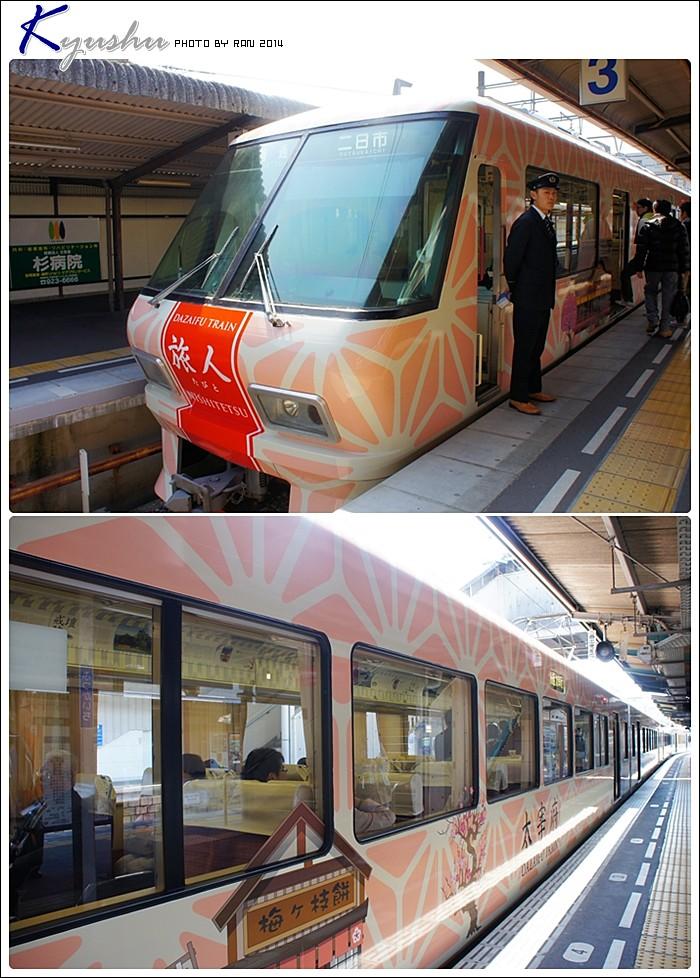 kyushu20140323027