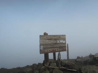 北岳山頂 ガスって眺望効かず