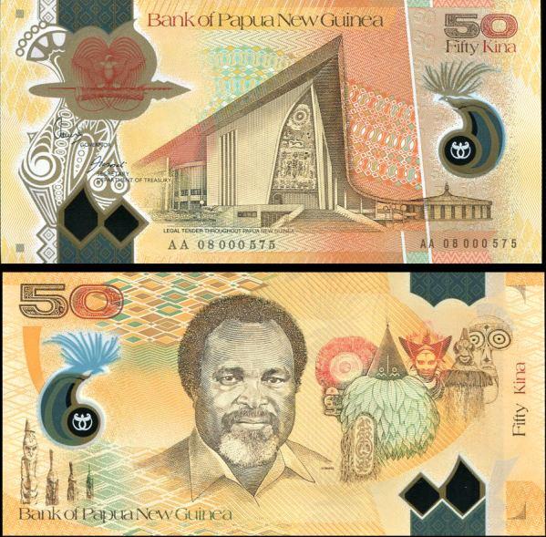 50 Kina Papua Nová Guinea 2008, polymer Pick 32