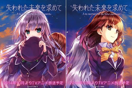 140729(3) -「寺島拓篤」男主角、美少女校園戀愛遊戲《失われた未来を求めて》動畫版10月開播!