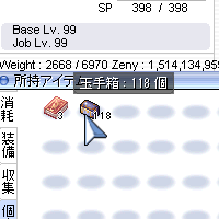 20120502_1