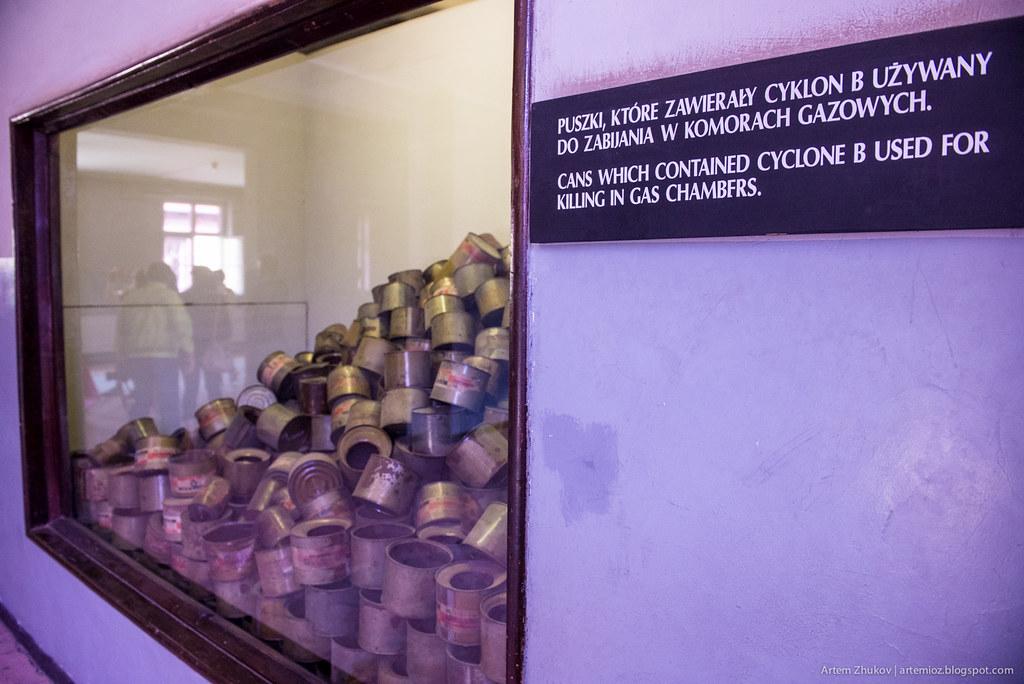 Auschwitz I-27.jpg