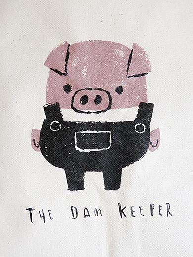 damkeeper_2