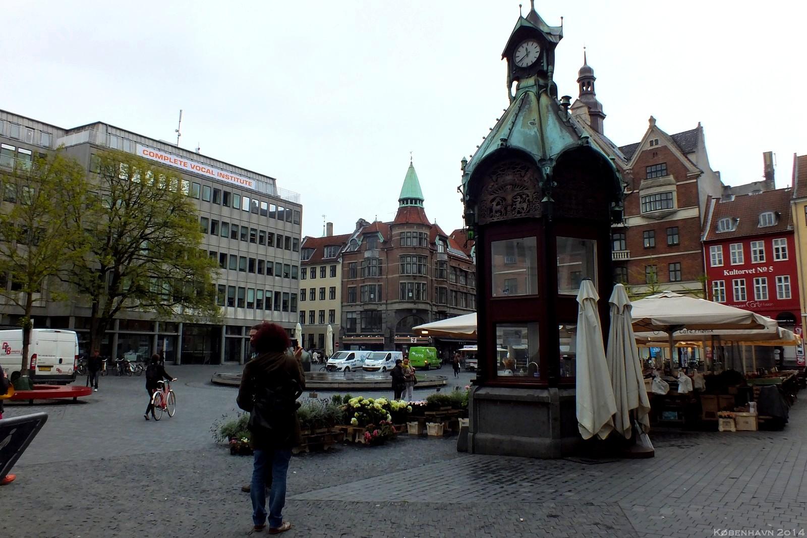 Kultorvet, København, Denmark