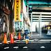 His small exploration (In Nakatsu,Osaka) #15 by usk9999