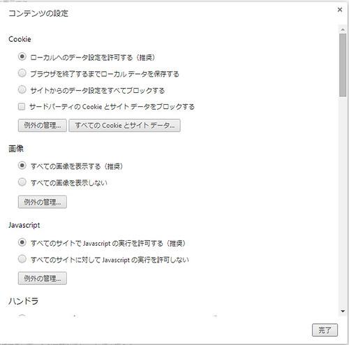 Chrome05