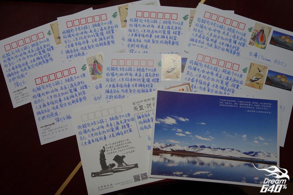 postcard009