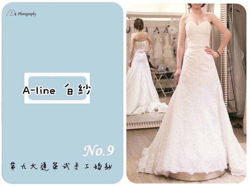 NO.9 白紗2