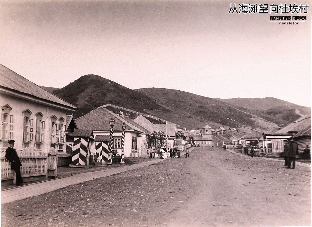 1891年萨哈林岛21