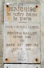 Photo of Marble plaque № 31673