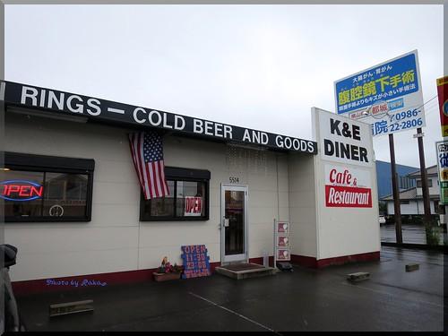 Photo:2014-06-22_ハンバーガーログブック_【宮崎】【都筑】K&E DINER(K&Dダイナー)Mike Burgerとは?ベーコン、チーズ、エッグがなんと!_01 By:logtaka