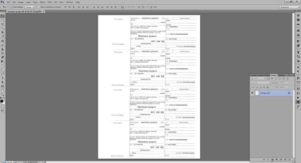 Printing in Photoshop – how to print a document of A4 format