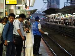 West Japan Rail Company