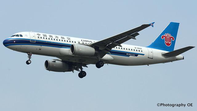 China Southern A320