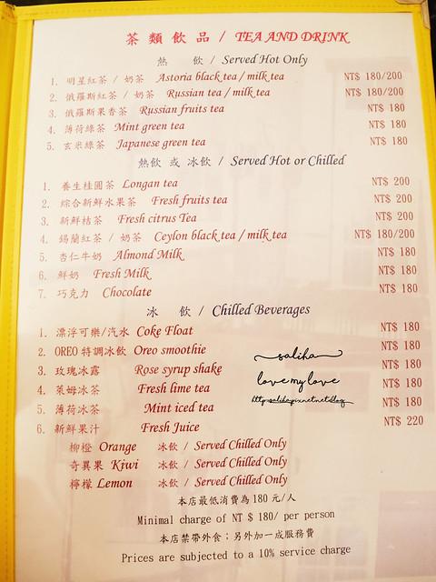 台北車站附近不限時下午茶推薦明星咖啡館菜單menu (1)