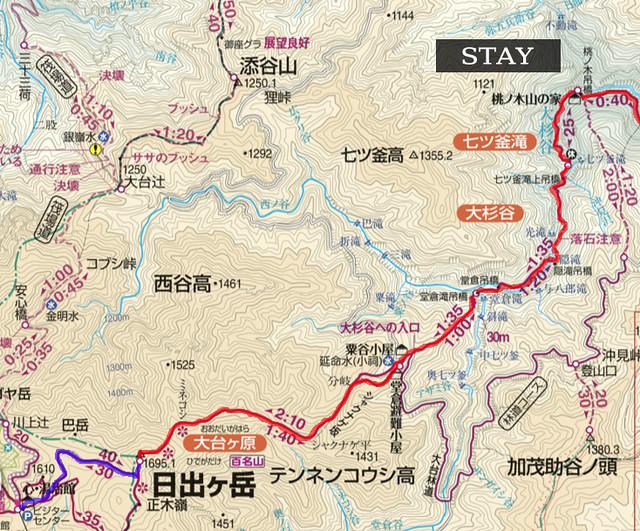 大台ヶ原地図2日目
