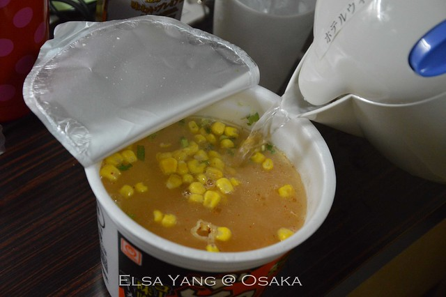 大阪osaka超市094