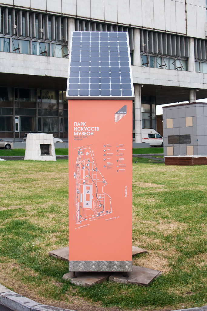 Москва. Набережная у Музеона. Wi-Fi на солнечных батареях в парке искусств Музеон