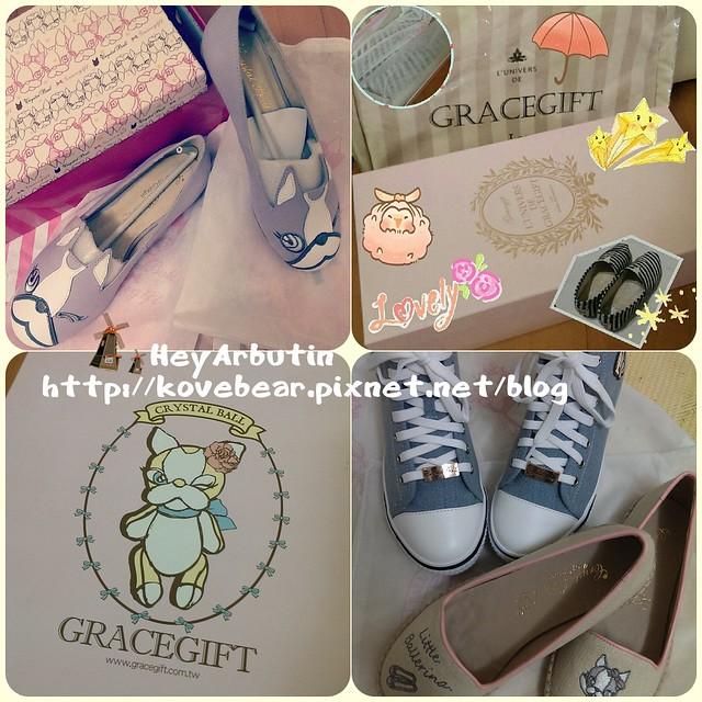 GraceGift