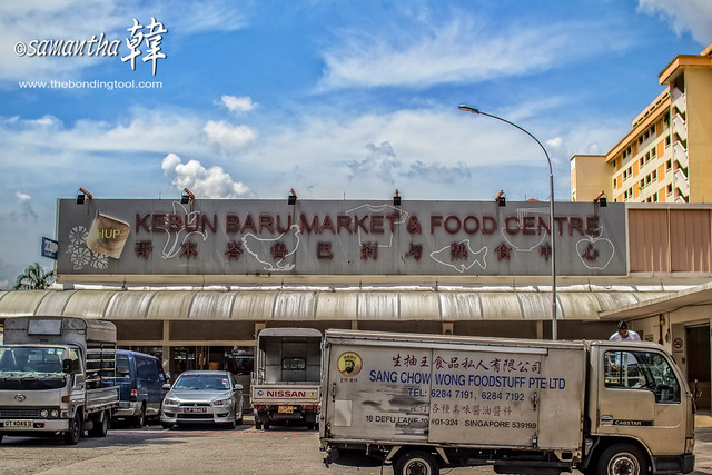 Hong Heng Beef Noodle-1184