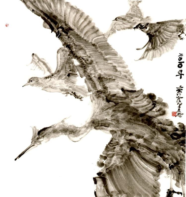 Chinese021