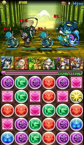 vs_masamune_5_140707