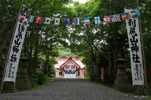 【81日目】前夜祭(北海道)