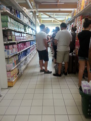 French Supermarket Line