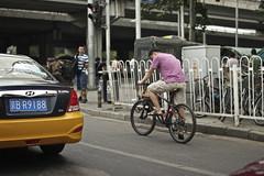 Beijing Biker #1