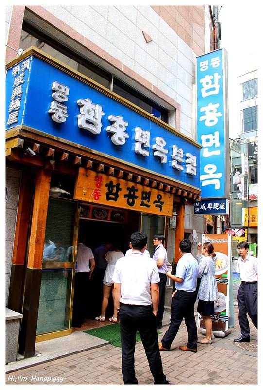 韓國自由行推薦4-3冷麵 (104)