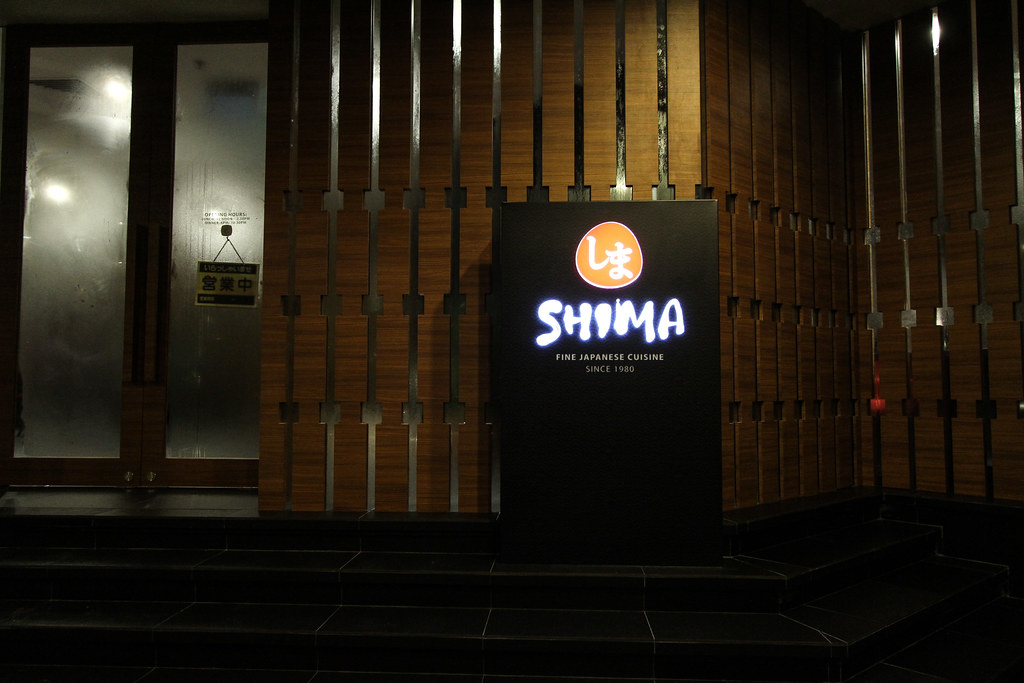 SHIMA Sign at Goodwood Park Hotel