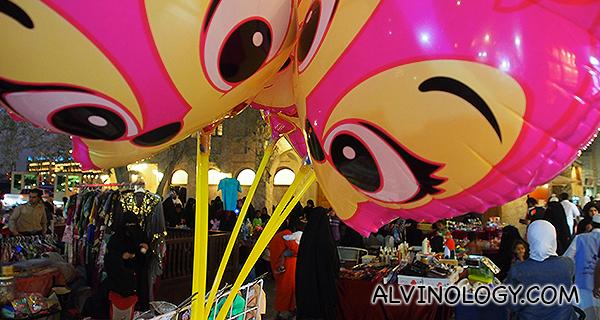 Kids' balloons