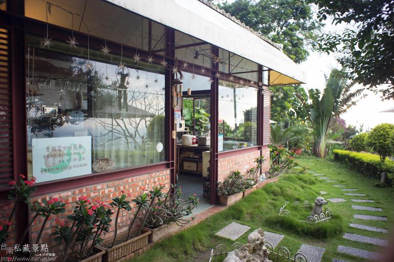 台南私藏景點--香榭彎咖啡 (3)