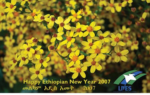 Melkam Addis Amet- 2007