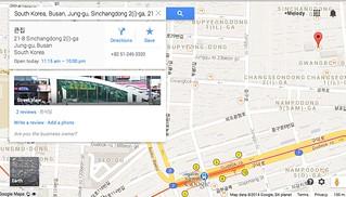 bulgogi_restaurant_busan.jpg