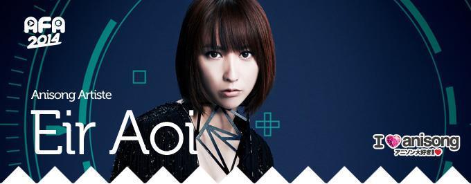 AFA 2014 I Love Anisong Mega Anime Music Festival Eir Aoi